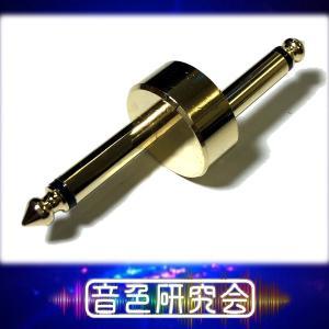 ギターエフェクターコネクタープラグ クランク型|sendaiguitar