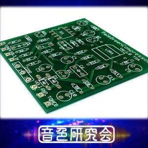 Pale green Compressor コンプレッサーペダル自作用基盤|sendaiguitar