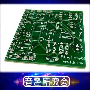 J. Rockett Audio Designs  BLUE NOTE OVERDRIVE風 エフェクターペダル 自作用基板 メール便なら送料無料|sendaiguitar