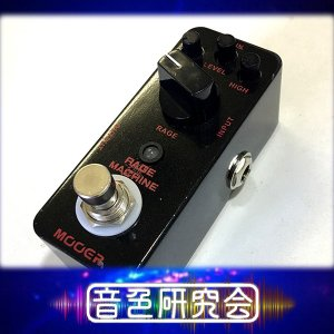 Mooer Rage Machine Micro series compact distortion pedal ムーア レイジマシンディストーション|sendaiguitar