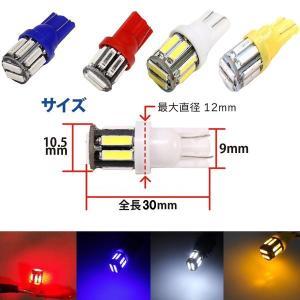 特売セール LEDバルブ T10 10連 ウェ...の詳細画像1