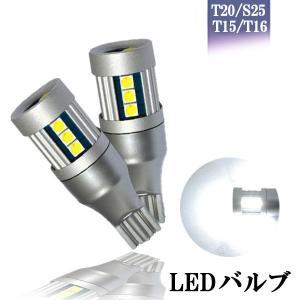 LED バックランプ バルブ T20シングル/S25シングルピン角度150° ウインカー 30W 1600LM 9-30V 無極性 ホワイト/アンバー 2本セット sendaizuihouen-store