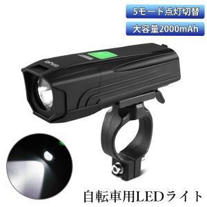 GIYO USB充電 自転車用LEDヘッドライト 2000mAhバッテリー内蔵 5モード点灯  バッテリー残量表示ハンドル取り付け型  取り外し可能 高輝度防水  事故防止 sendaizuihouen-store