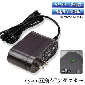 ダイソン dyson 充電器 ACアダプター 互換用充電器 V6 V7 V8 DC58 DC59 D...