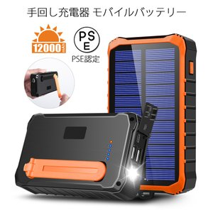 モバイルバッテリー ワイヤレス充電 大容量 22000mAh Qi iPhone USB2ポート急速...