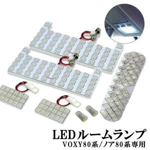 LED ルームランプ ノア ヴォクシー エスクァイア 80系他 FLUX 専用設計 182発 7点セット|sendaizuihouen-store