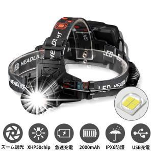 ヘッドライト 充電式 LED 充電池付 6000ルーメン 3モード 角度調節可 防水  ズーム 調光