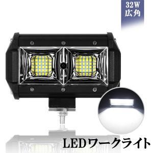 LEDワークライト 作業灯 3030SMD32連 9600Lm 防水 96w相当 DC12-24Vホ...