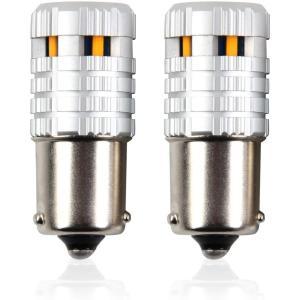 LED ウインカー バルブ T20シングルピン角対応 S25シングル アンバー ハイブリッド車対応 ハイフラ防止抵抗内蔵 50W 3600Lm キャンセラー内蔵 2本セット|sendaizuihouen-store