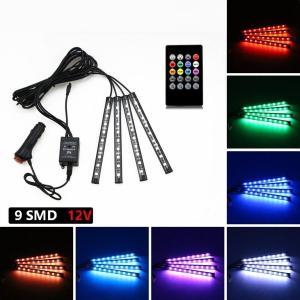 送料無料RGB LEDテープライト12CM 全7色に切替 防水防滴 音に反応サウンドセンサー内蔵 フルカラー車内装飾用|sendaizuihouen-store