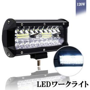 LEDワークライト 作業灯 3030SMD40連 12000Lm 防水 120w DC12-24V兼...