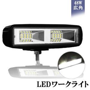 改良版LED ワークライト 作業灯 16LED LEDライトバー 広角タイプ 16連 12V/24V兼用 防水・防塵・耐衝撃・長寿命 1個売り|sendaizuihouen-store