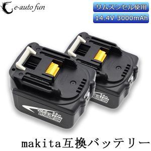 マキタ BL1430B 互換 バッテリー 14.4V 3000mAh 3.0Ah リチウムイオン電池 サムスンセル採用 残量表示 2個セット|sendaizuihouen-store