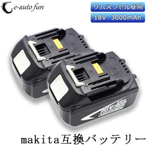 マキタ BL1830B 互換 バッテリー 18V 3000mAh 3.0Ah リチウムイオン電池 サムスンセル採用 残量表示 2個セット|sendaizuihouen-store