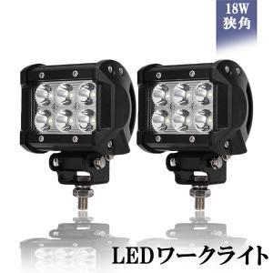 LEDワークライト 作業灯 CREE製 18W 広角タイプ 角型 6連 12V/24V兼用  防水・...
