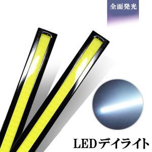 LED デイライト 薄さ4mm 10W 防水 強力 ムラ無し 全面発光 COB バーライト パネル 14cm長 ホワイト ブルー  [M便 1/2]|sendaizuihouen-store