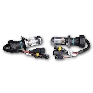 HID バルブ H4 Hi/Lo 12V35W 6000K/8000K/10000K/12000K 交流タイプ 交換用・補修用・予備用 12V専用 2本セット|sendaizuihouen-store