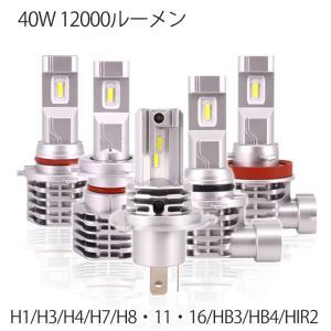 LED ヘッドライト フォグランプ バルブ H4 hilo H7 H8 H11 H16 HB3 HB...