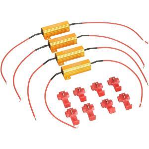 ハイフラ防止用抵抗器 12V/24V兼用 50W 3Ω/6Ω/8Ω(オーム) 4個セット+エレクトロ...