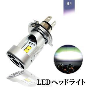 仕様 入力電圧:DC12V(直流) 消費電力:25W ケルビン数:約6000K(白) ルーメン数:2...