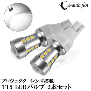 LED バックランプ T10/T16ウェッジ CREE製5W広角式 ホワイト 2個セット sendaizuihouen-store