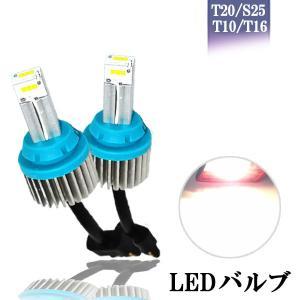 LED バックランプ T16/T20シングル 10-30Vハイパワー 25W 2000ルーメン ホワイト 2本セット sendaizuihouen-store