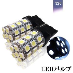 LED バックランプ T20 シングル ホワイト 3チップ27連SMD 12V車専用 SMD 2個セット sendaizuihouen-store