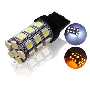 特売セール LEDバルブ T20 27連シングルタイプ ホワイト/アンバー 1個 |sendaizuihouen-store