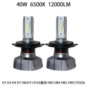LED ヘッドライト T8Plus  H4 H1 H3 H7 H8 H11 H16 HB3 HB4 ...