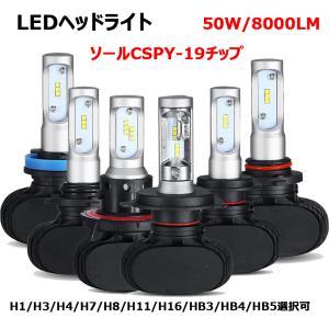 特売セール 車検対応 LEDヘッドライト/フォグ...の商品画像