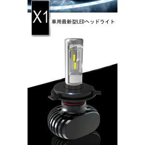 特売セール 車検対応 LEDヘッドライト/フォ...の詳細画像4
