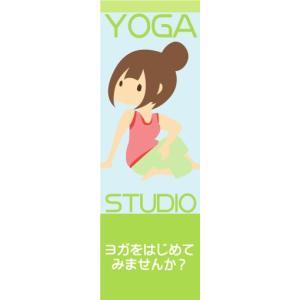のぼり のぼり旗 YOGA STUDIO ヨガをはじめてみませんか?|sendenjapan