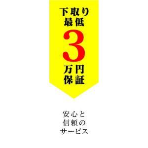 のぼり のぼり旗 下取り最低 3万円保証 安心と信頼のサービス|sendenjapan