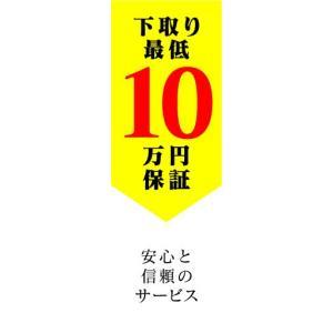 のぼり のぼり旗 下取り最低 10万円保証 安心と信頼のサービス|sendenjapan