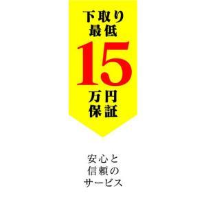 のぼり のぼり旗 下取り最低 15万円保証 安心と信頼のサービス|sendenjapan