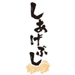 のぼり 鰹節 かつお節 仕上げ節 しあげぶし のぼり旗|sendenjapan