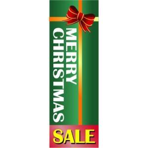 のぼり のぼり旗 MERRY CHRISTMAS SALE|sendenjapan