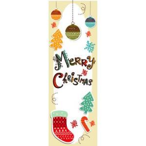 のぼり のぼり旗 MERRY CHRISTMAS|sendenjapan