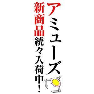 のぼり のぼり旗 アミューズ 新商品続々入荷中!|sendenjapan