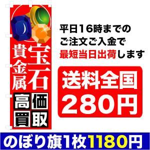 【状態】新品 【サイズ】600×1800mm 【チチの向き】左側 【素材】テトロンポンジ(ポリエステ...