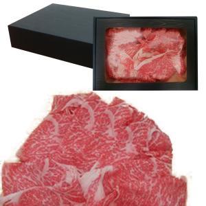 熊本県産 優良和牛 くまもとあか牛 ロース肉 すき焼き 鉄板焼き用 送料無料 お祝い ギフト ご贈答用 プレゼント|sendoichiba