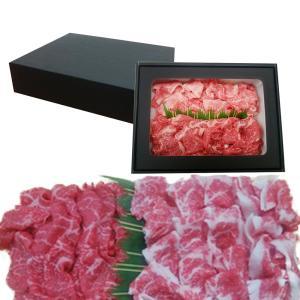 熊本県産 優良和牛 くまもとあか牛 モモ バラ肉 すき焼き 鉄板焼き用 送料無料 お祝い ギフト ご贈答用|sendoichiba
