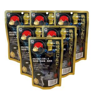 熟成黒にんにく 6袋 送料無料 お取り寄せ ご家庭用 にんにく 健康 おつまみ おやつ 黒にんにく sendoichiba