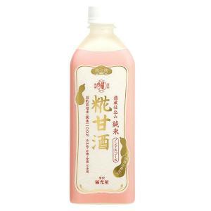 酒蔵仕込みの糀甘酒(こうじあまざけ) 850g sendon