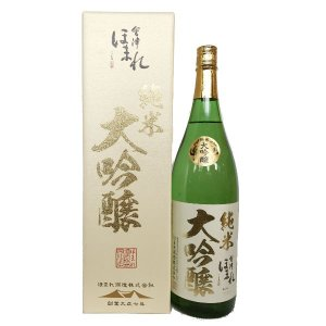 会津ほまれ 純米大吟醸 極(ほまれ酒造)1800ml|sendon
