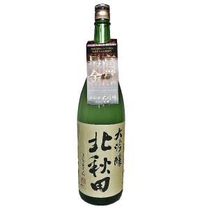 北鹿 北秋田 大吟醸 (北鹿)1800ml|sendon