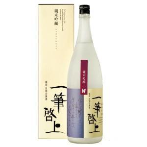 富久駒 一筆啓上 純米吟醸(久保田酒造)1800ml|sendon