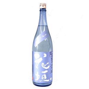 花垣 純米大吟醸うすにごり(南部酒造) 1800ml sendon