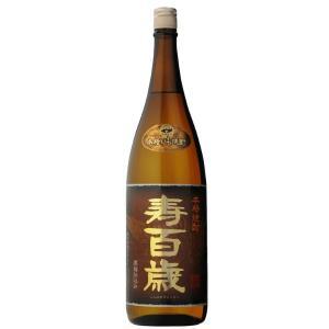 寿百歳 黒麹 芋焼酎(東酒造) 25度 1800ml|sendon