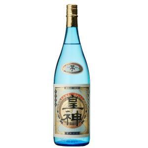 皇神 芋焼酎(東酒造)25度 1800ml|sendon